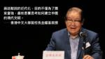 金耀基論蔣廷黻《中國近代史》:厚積薄發的傳世之作