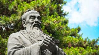 香港與儒學文化的現代傳承