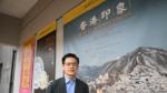 觀賞「香港印象」展覽,解讀我城歷史