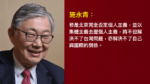 台灣問題需要重新檢討