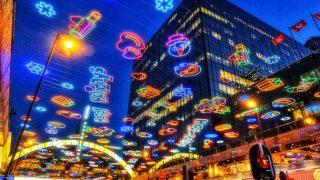 聖誕燈飾耀尖東 Christmas Illuminations Lit-up Tsimshatsui East