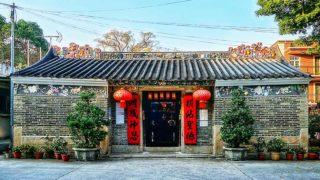 橫洲二聖宮 Shing Temple of Wang Chau