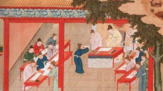 古代中國人,崇尚讀什麼書?