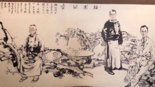 回首叫,雲飛風起──緬懷清末民初抗戰的讀書人
