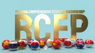 15國簽署RCEP的國際意義