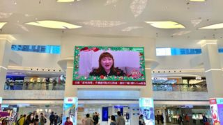 聖誕頌歌節2020──「唱好香港 為下代頌歌」各大商場啟播