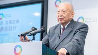 董建華:香港能夠再創黃金時代
