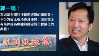 深圳無障礙智慧化邁向新階段