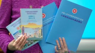 2020《施政報告》評議──青少年發展及教育