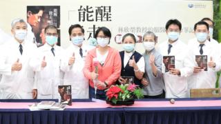 中西醫復健合療掀新頁  智慧醫療健康領航科技展