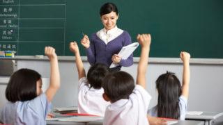 香港教育系統的優越及缺失