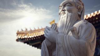 「君子」與「君主」的區間──中文科《論語》教材的商榷