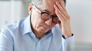 粒線體大幅下降 導致愈老愈疲倦