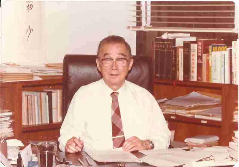鄭德坤在香港中文大學中國文化研究所所長室(1983)