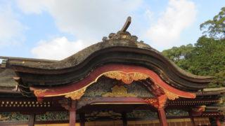 學問之神與飛梅傳說──從太宰天滿宮說起