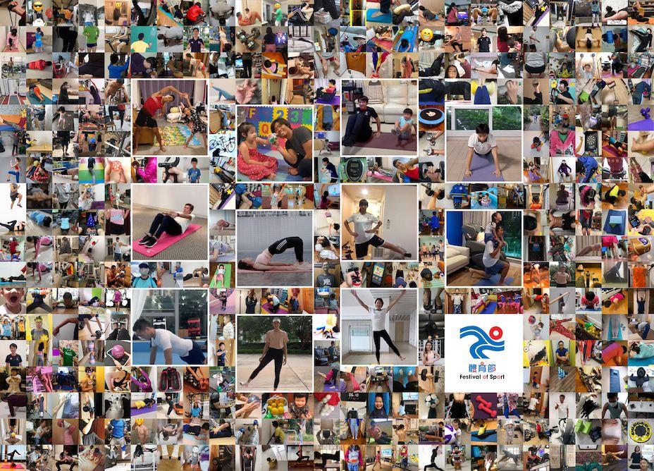 市民在體育節分享在家做運動的創意方法及照片。