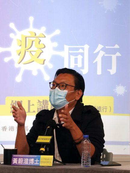 黃蔚澄博士拆解港人精神壓力增加的原因。