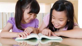 以廣泛閱讀教育培育下一代的素質美德