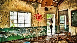 K 探索鬧市荒廢學校 K Explores Abandoned School in Town-Centre