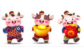 辛丑年詠牛