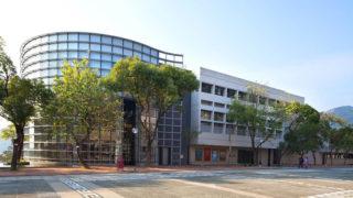 中大文物館舉辦牛年賀歲展  慶祝文物館成立50周年