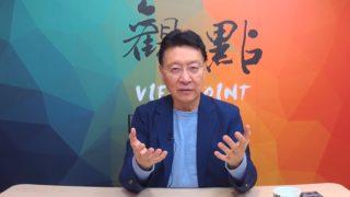 趙少康重返國民黨對兩岸關係的影響