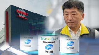 兩岸拉鋸戰:疫苗、半導體和台灣官場異動