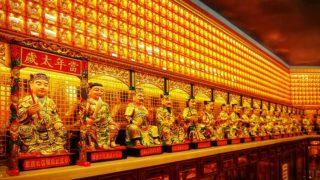 省善真堂太歲堂 Patron Gods at Shang Sin Chun Tong Taoist Temple