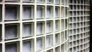 赤柱的玻璃牆 Glass Wall in Stanley