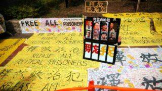數百人法庭外挑機 抗議濫控47泛民顛覆國家政權  Hundreds in Defiant Protest over Mass Arrest of 47 Pan-Democrats on Subversion