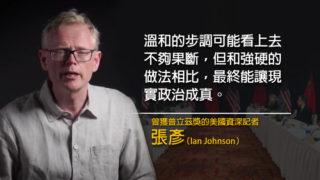 資深美記者《紐時》撰文:拜登應擺脫特朗普影響 實施5點對華新政