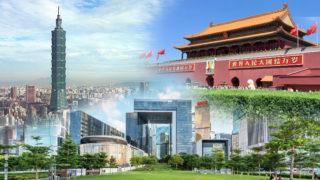 北京為何要完善香港的選舉制度?