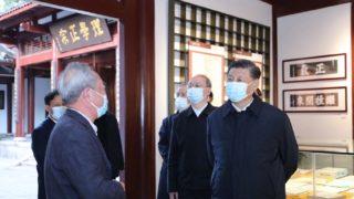 文明衝突時代北京對美台的實用主義政治姿態
