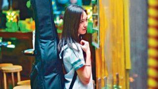 繆佳宏:盪漾韓國文化