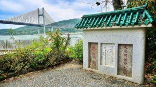 百年歷史清朝九龍關碑石  Century-old Historic Qing Dynasty Kowloon Customs Stele
