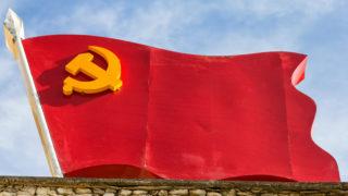 中共建黨百周年倒計時 催迫「處理時限」