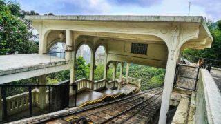 百年歷史白加道山頂纜車站 Century-old Barker Road Peak Tram Station