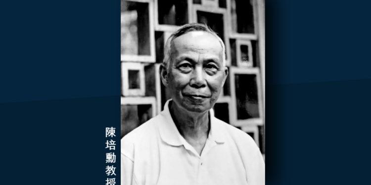 1981年陳培勳回港定居,任教於浸會學院,同時為中、西樂團譜寫作品。(網絡圖片)