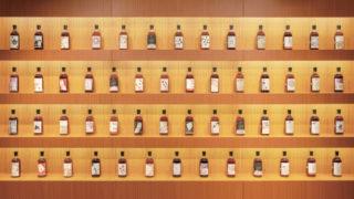 微醺潮嚐威士忌