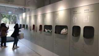 塑膠回收:廢膠何去何從?