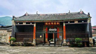 十六世紀松嶺鄧公祠  16th Century Tang Chung Ling Ancestral Hall