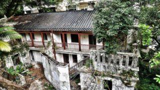 探索半山廢棄百年警衛屋  Exploring Abandoned Century-old Guard House at Mid-Levels