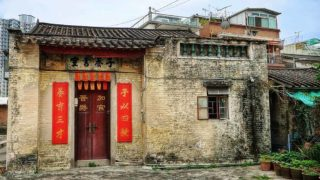 元朗子養書室 近百年歷史 Historic Near-Century-old Tsz Yeung Study Hall in Yuen Long