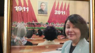 緬懷辛亥革命成功110年