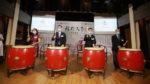 爲期兩年數萬師生參與  「禮行天下」中華文化傳承活動揭幕