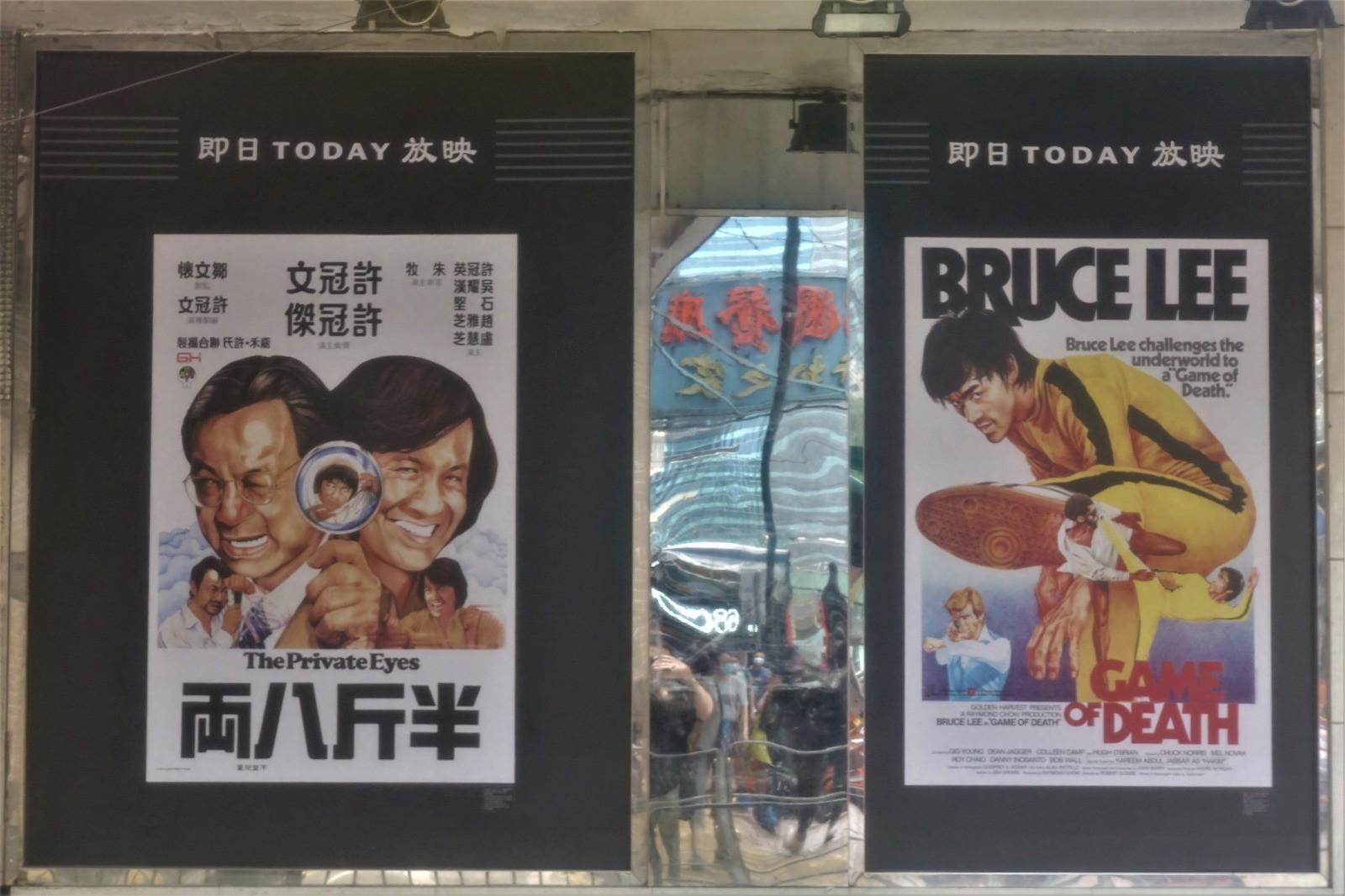 阮大勇設計的電影海報,如今已成為經典。