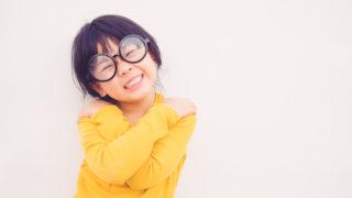 害怕跟別人不一樣  台灣孩子為何容易自卑?