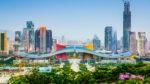 深圳發展的政治經濟學:對香港和澳門的直接啟示