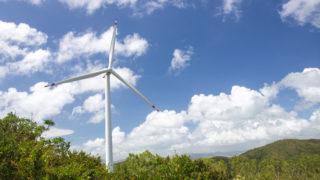 綠色發電新里程