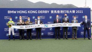香港打吡大賽:四歲功名.一生一次